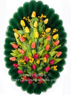 """Ритуальный венок на похороны """"Тюльпаны"""""""