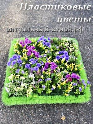 Полянка с пластиковыми цветами - Фото 2 | Компания «Венок»