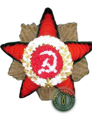 Орден Отечественной Войны - Фото 1   Компания «Венок»