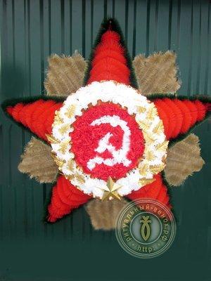 Орден Отечественной Войны - Фото 2 | Компания «Венок»