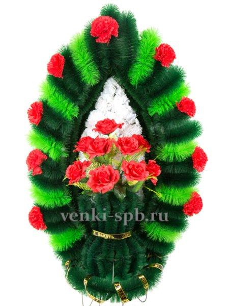 Ваза с розами - Фото 1 | Компания «Венок»