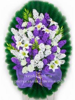 """Траурный венок на похороны из искусственных цветов """"Сирень"""""""