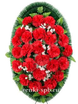 Траурный венок на похороны из искусственных цветов