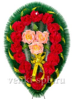 Венки ритуальные в санкт-петербурге