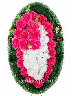 Траурный венок на похороны