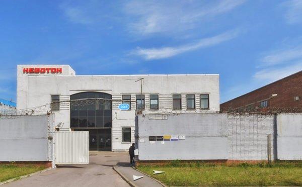 Магазин Венок находится на территории предприятия Невотон