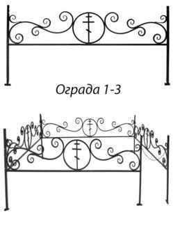 Ограды на кладбище металлическая