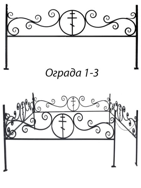 Кованая ограда 1-3 - Фото 1 | Компания «Венок»