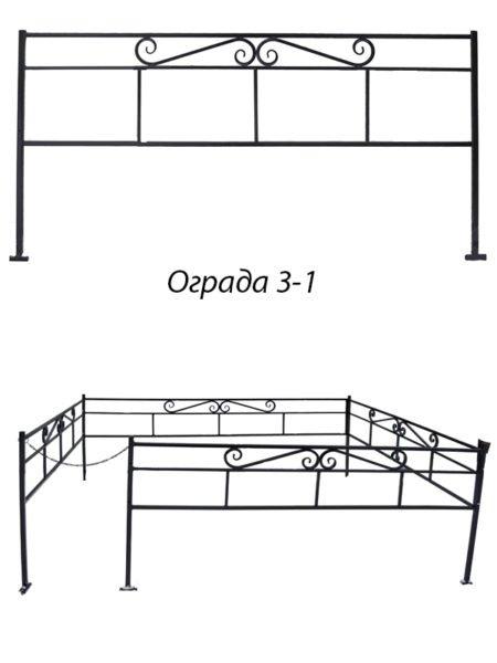 Кованая ограда 3-1 - Фото 1 | Компания «Венок»