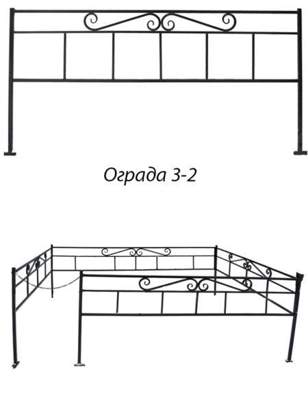 Кованая ограда 3-2 - Фото 1 | Компания «Венок»