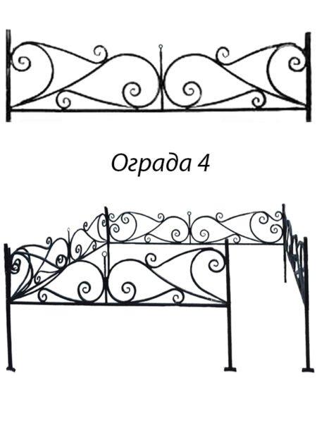 Кованая ограда 4 - Фото 1 | Компания «Венок»