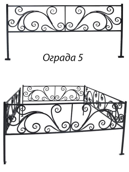 Кованая ограда 5 - Фото 1 | Компания «Венок»