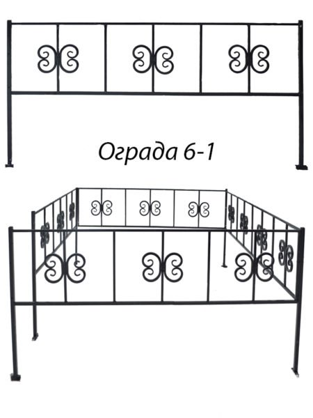 Кованая ограда 6-1 - Фото 1 | Компания «Венок»