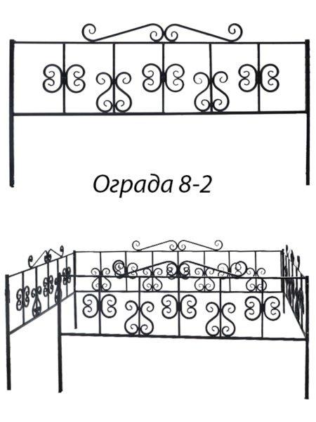 Кованая ограда 8-2 - Фото 1 | Компания «Венок»