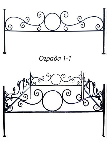 Ограда кованая 1-1 - Фото 1 | Компания «Венок»