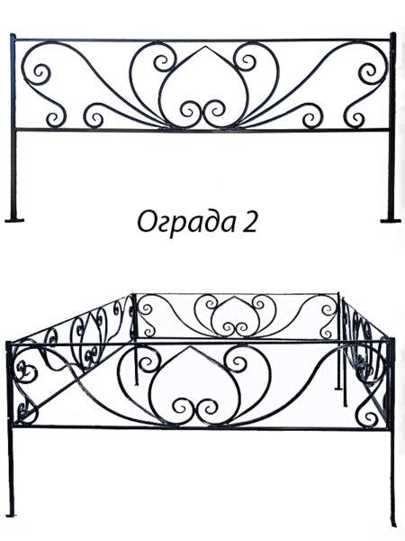 Кованая ограда 2 - Фото 1 | Компания «Венок»