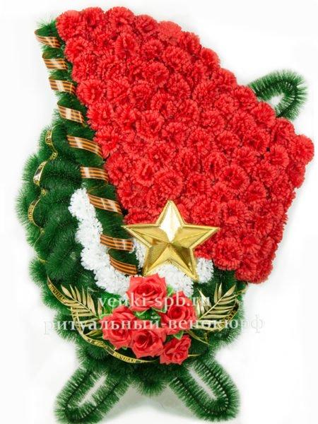 Орден Боевого Красного Знамени - Фото 1 | Компания «Венок»