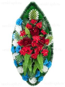 Венок на похороны Сириус купить в спб