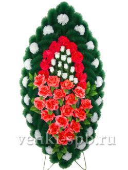 """Венок ритуальный из искусственных цветов большого размера """"Солярис"""""""