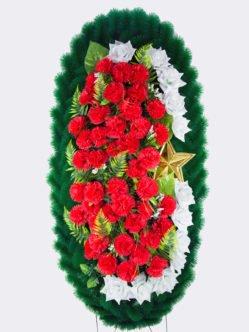 ритуальный венок из искусственных цветов сталинградский