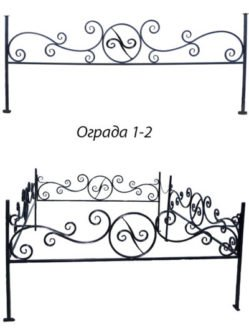 Ограды на кладбище кованная