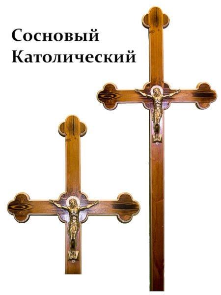 Деревянный крест католический - Фото 1 | Компания «Венок»