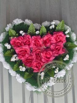 Траурный венок на похороны в форме сердца