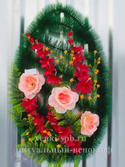 Ритуальный венок на похороны Байкал