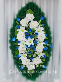 Венок на похороны большого размера Солярис 1