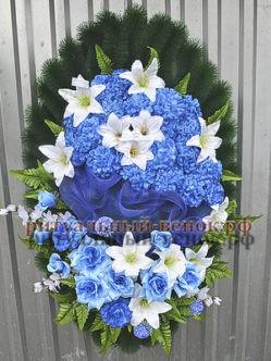 Венок Ниагара из искусственных цветов