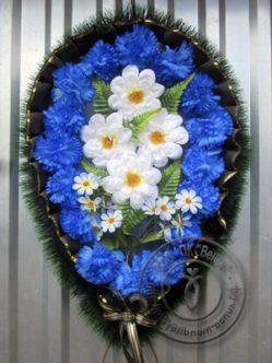 """Ритуальный венок на похороны """"Земфира"""""""