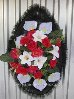Траурный ритуальный венок Спартак из искусственных цветов