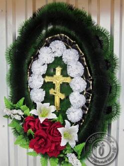 Венок православный из искусственных цветов