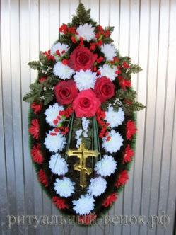 """Ритуальный венок на похороны """"Арамис"""""""
