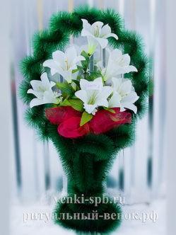 """Ритуальная корзина из искусственных цветов """"Виолетта"""""""