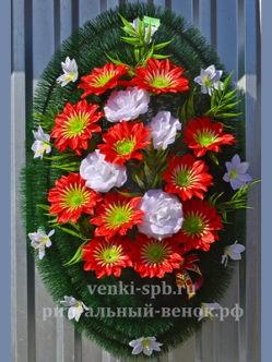 """Траурный венок на похороны из искусственных цветов """"Ярославна"""""""