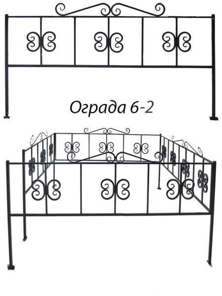 Кованая ограда 6-2 - Фото 1 | Компания «Венок»