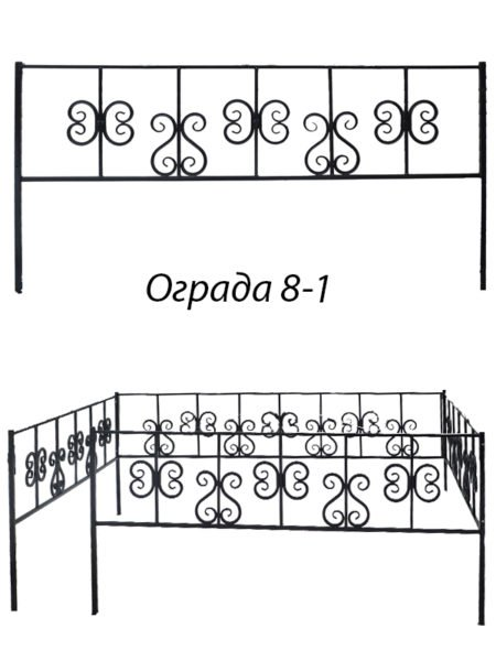 Кованая ограда 8-1 - Фото 1 | Компания «Венок»