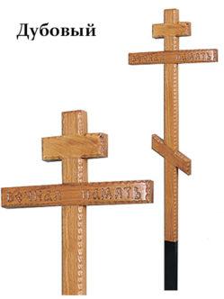 Резной дубовый крест на кладбище