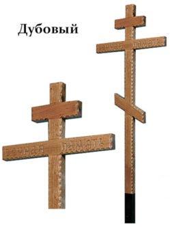 Крест дубовый с резьбой на кладбище