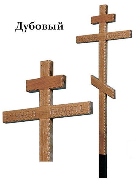 Крест дубовый 42 резной с надписью - Фото 1 | Компания «Венок»