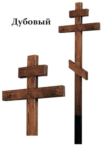 Крест дубовый 51 мореный с надписью - Фото 1   Компания «Венок»