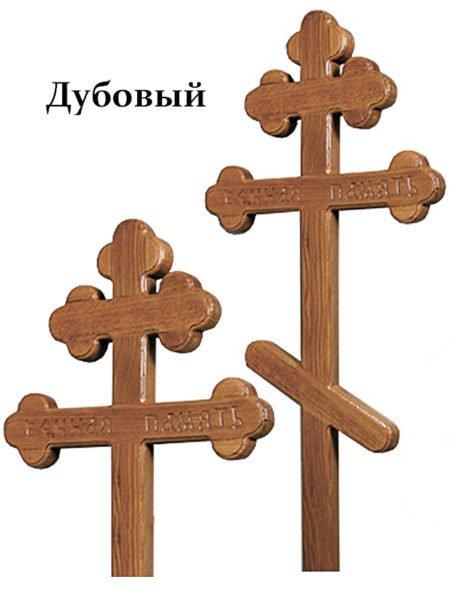 Крест дубовый 65 ажурный с надписью - Фото 1   Компания «Венок»