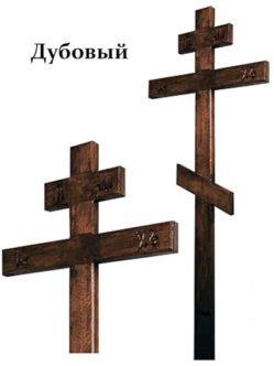 Крест на кладбище дубовый