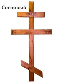 Крест на кладбище дуб