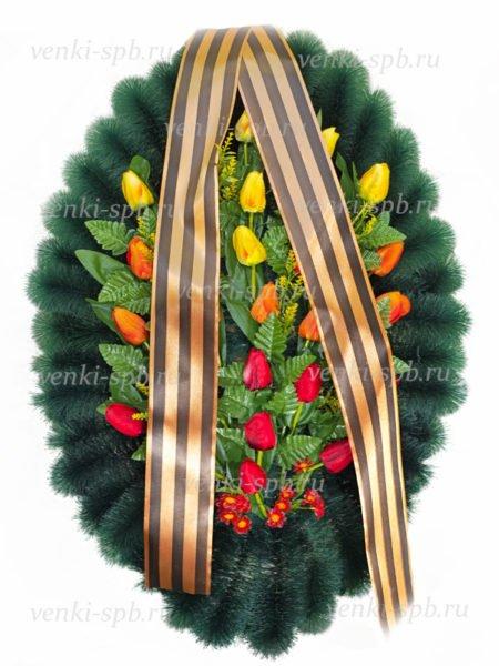 Георгиевская лента с надписью на венок - Фото 1 | Компания «Венок»