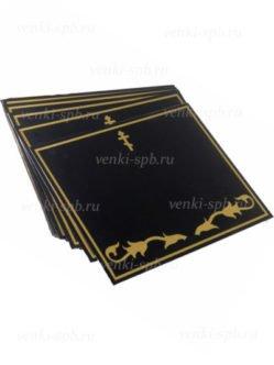 Металлическая черная табличка на крест в ритуальных услугах в Спб