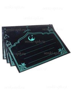 Мусульманская табличка на кладбище в спб
