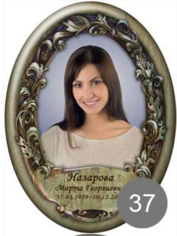 Фотокерамика на памятник 37 в Санкт-Петербурге