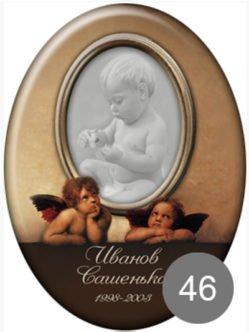Табличка на памятник для младенца